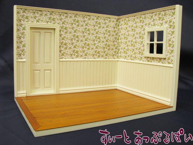 手作りドールハウスキット 私のお部屋 アイボリー ID006