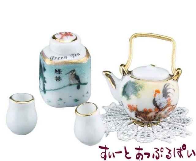 【ロイターポーセリン】  日本茶セット RP1315-5