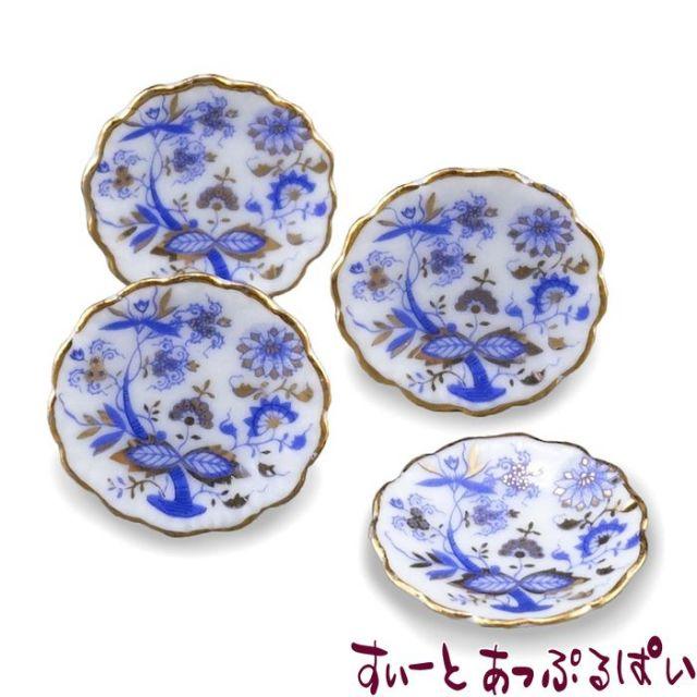 【ロイターポーセリン】 ケーキ皿4枚セット ゴールドオニオン RP1353-5
