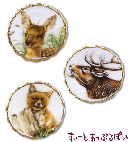 【ロイターポーセリン】 ウォールプレート 森の動物たち RP1390-5