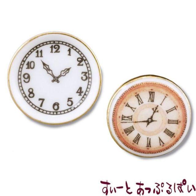 【ロイターポーセリン】 キッチンクロック 2個セット RP1392-5