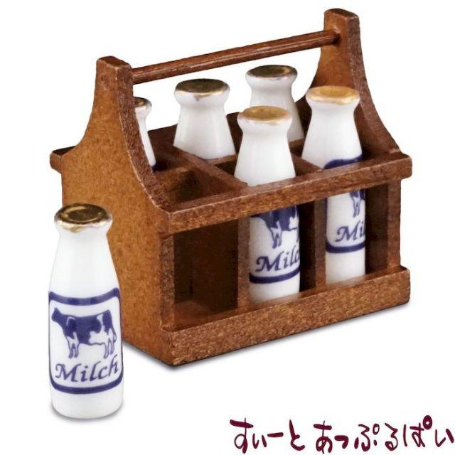 【ロイターポーセリン】  ミルクボトルクレート RP1413-5