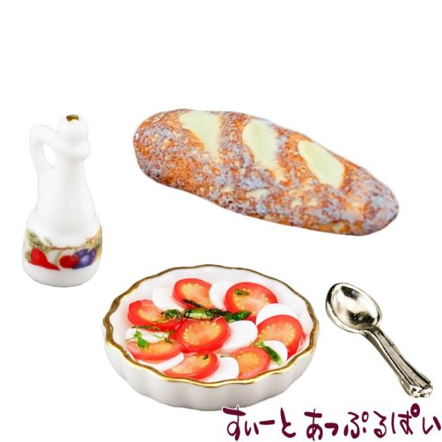 【ロイターポーセリン】 トマト&モッツァレラ RP1424-5