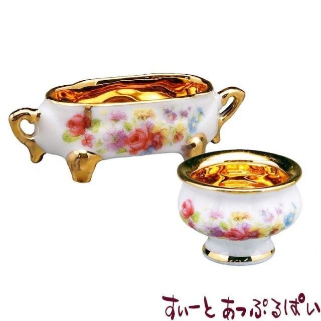 【ロイターポーセリン】 金のボウル 2個セット RP1428-5