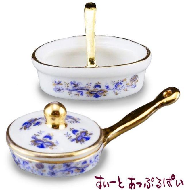 【ロイターポーセリン】 フライパンとキャセロールセット RP1432-5