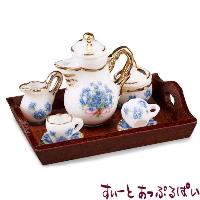 【ロイターポーセリン】 コーヒーセット わすれな草 木製トレイにのせて .RP1441-5