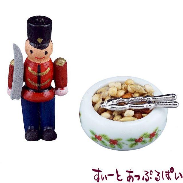 【ロイターポーセリン】 くるみ割り人形 1456-5