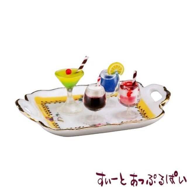 【ロイターポーセリン】 ドリンクパレード RP1466-5