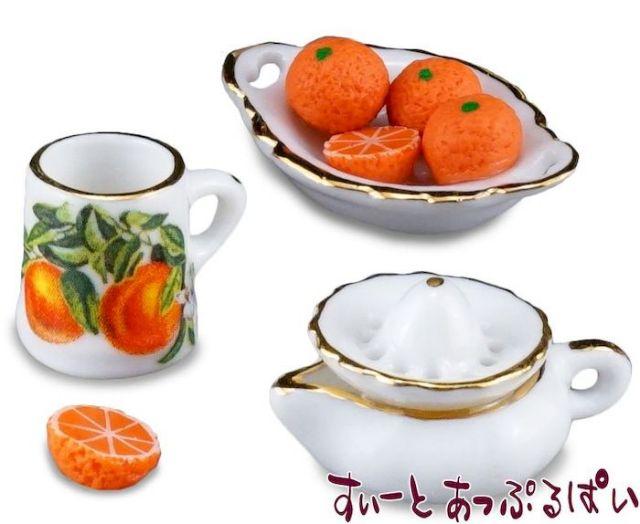 【ロイターポーセリン】 フレッシュオレンジジュース RP1469-5