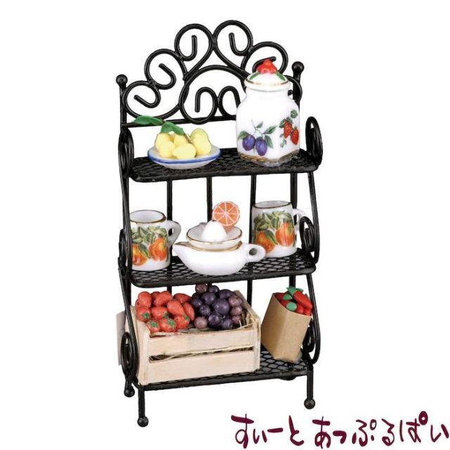 【ロイターポーセリン】 小さなキッチンラック RP1477-0