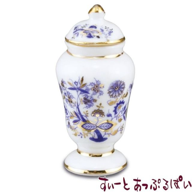 【ロイターポーセリン】 ゴールドオニオンの飾り壺 RP1483-5