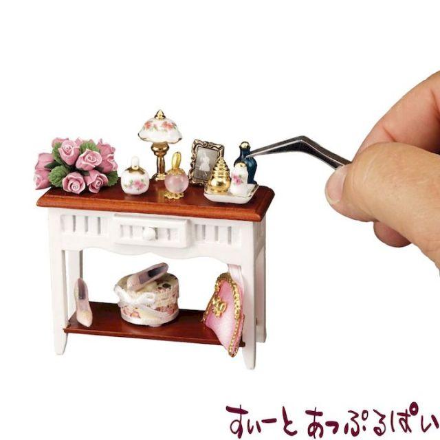 【ロイターポーセリン】 小さなサイドテーブル ノスタルジー RP1495-1