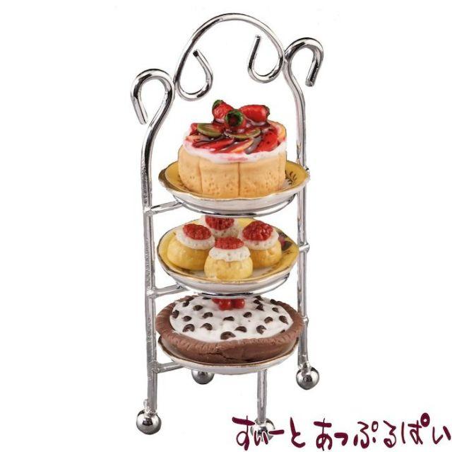 【ロイターポーセリン】 ケーキエタジェア RP1499-6