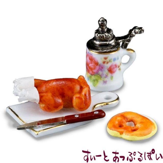 【ロイターポーセリン】 ローストチキン RP1604-5