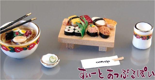 【ロイターポーセリン】 すしセット RP1609-6