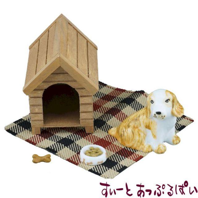 【ロイターポーセリン】ドッグハウス RP1625-7