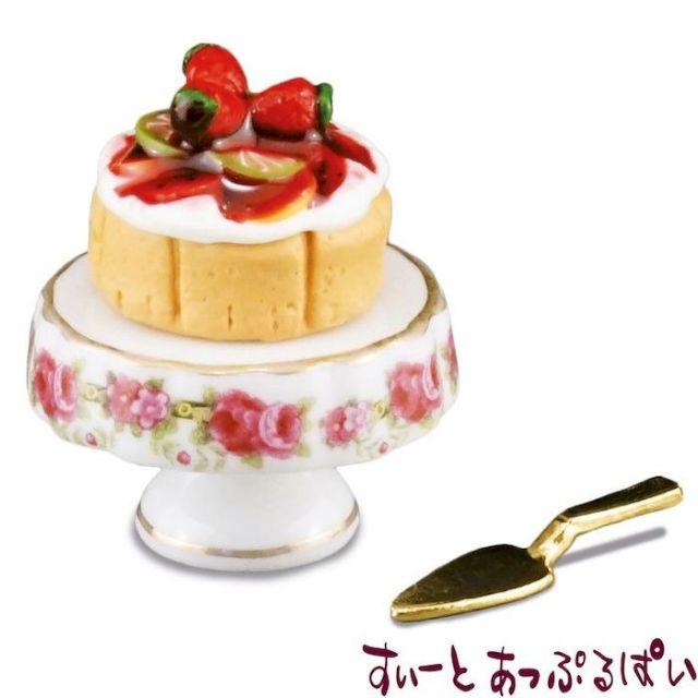 【ロイターポーセリン】 ローズのケーキスタンド RP1659-5