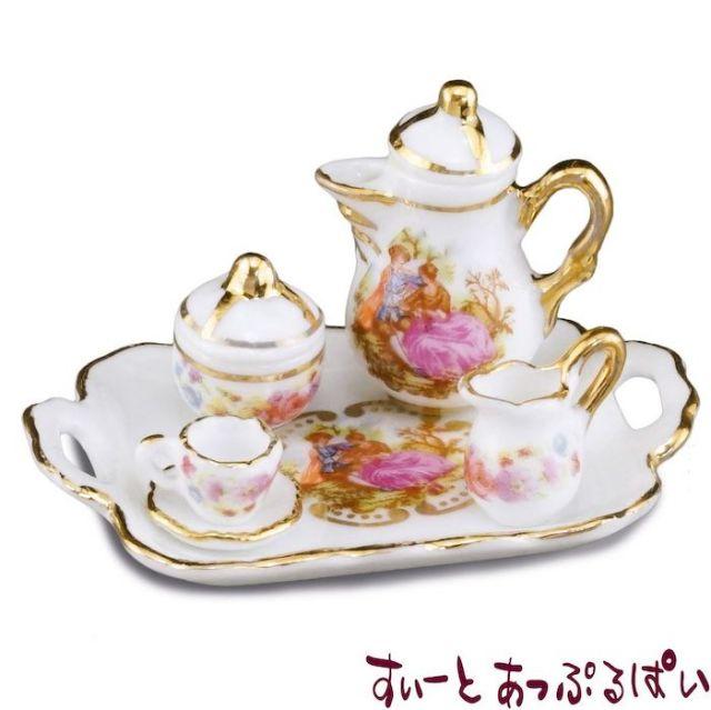 【ロイターポーセリン】 コーヒーセット バロック RP1665-5