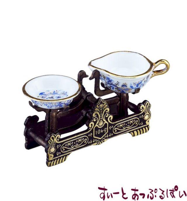 【ロイターポーセリン】 アンティークスケール グースネック RP1686-6