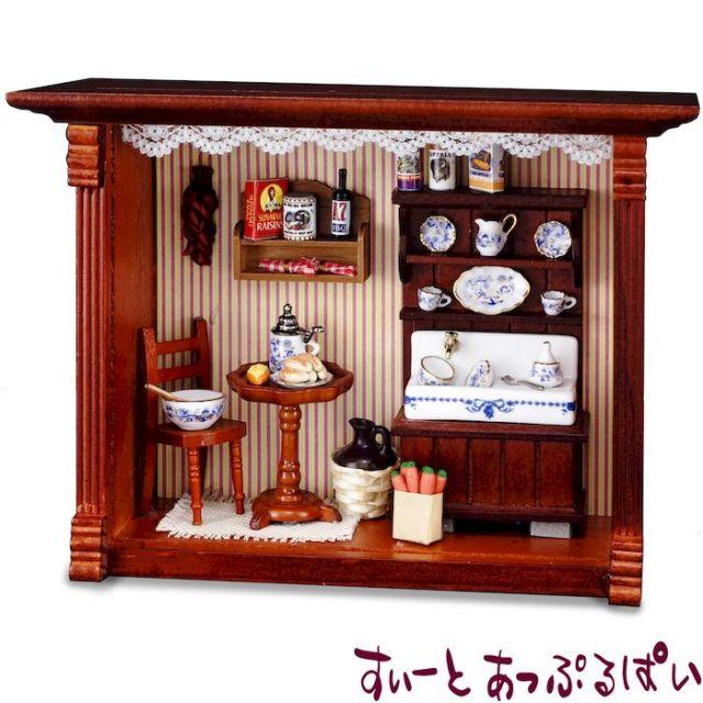 【ロイターポーセリン】 ピクチャーボックス キッチンシンク RP1700-2