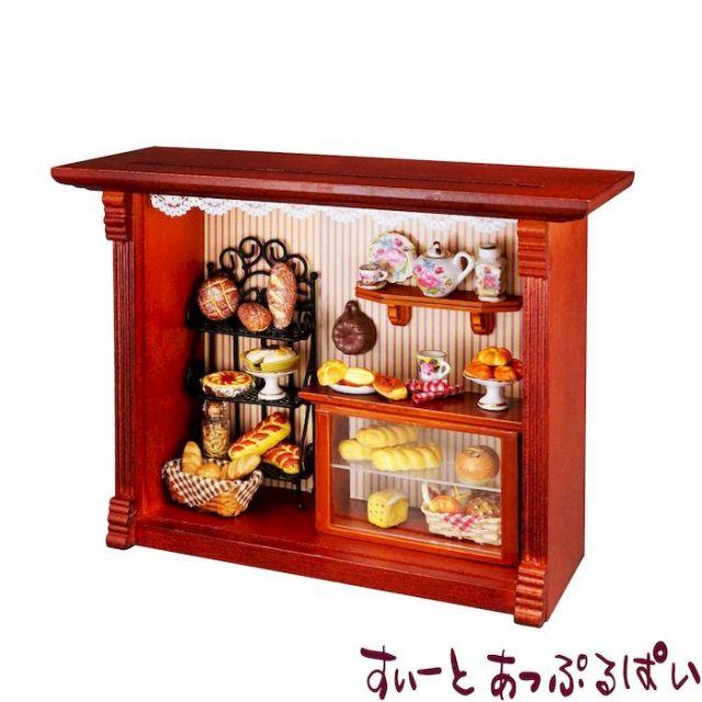 【ロイターポーセリン】 ウォールピクチャーボックス リトルベーカリー RP1700-7