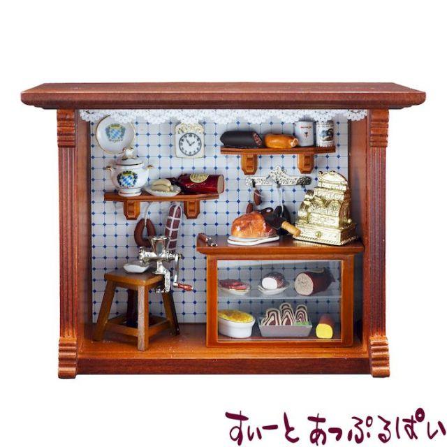 【ロイターポーセリン】 ウォールピクチャーボックス ブッチャーショップ RP1702-0