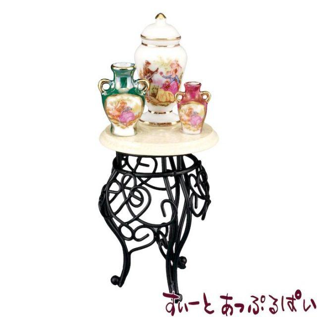 【ロイターポーセリン】 花瓶と壺のサイドテーブル RP1704-5
