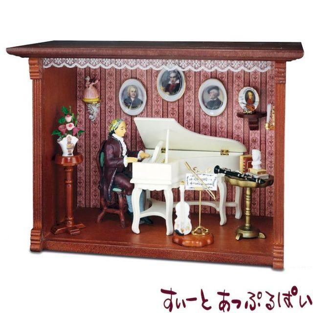 【ロイターポーセリン】 ウォールピクチャーボックス ミュージックルーム RP1705-1
