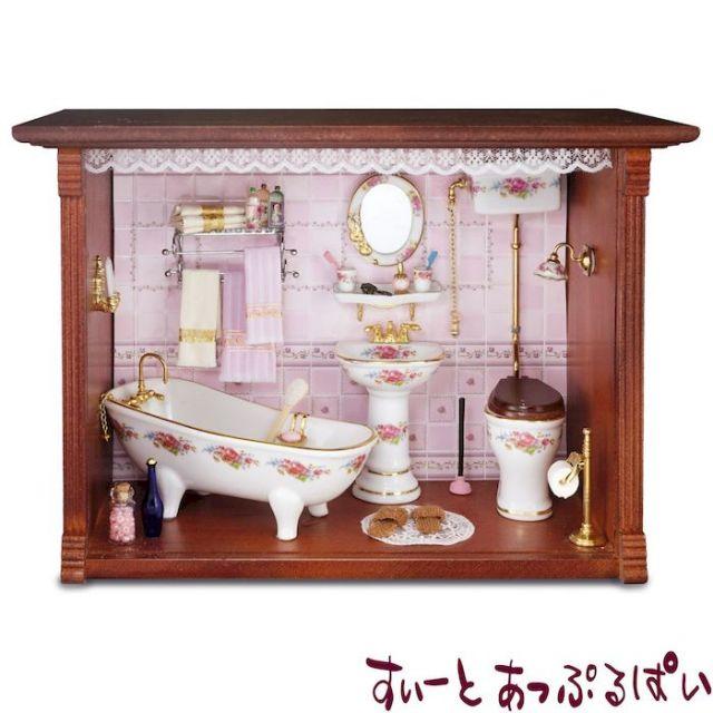 【ロイターポーセリン】 ウォールピクチャーボックス バスルーム RP1705-2
