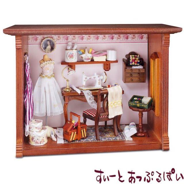 【ロイターポーセリン】 ウォールピクチャーボックス ソーイングルーム RP1705-3
