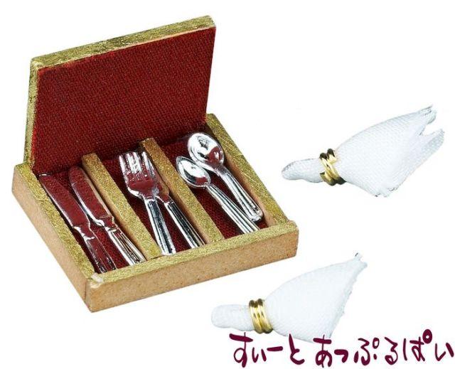 【ロイターポーセリン】 小さなカトラリーセット RP1711-5