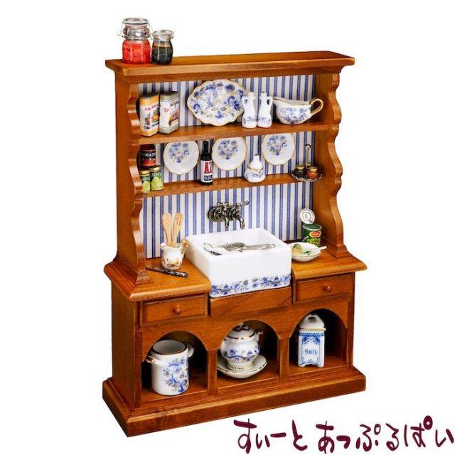 【ロイターポーセリン】 キッチンキャビネット ブルーオニオン RP1746-0
