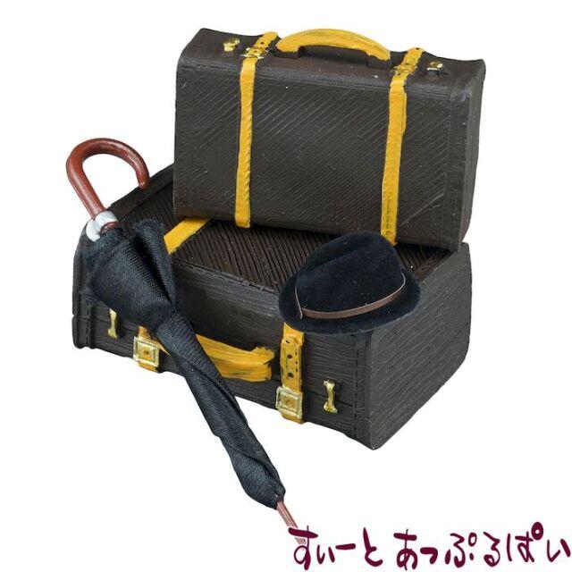 【ロイターポーセリン】 トラベルバッグセット RP1748-7