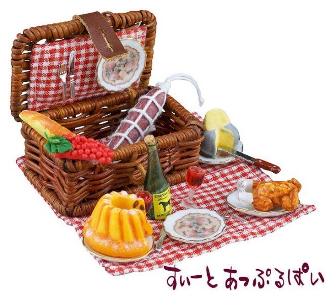 【ロイターポーセリン】 ピクニックバスケット RP1760-7