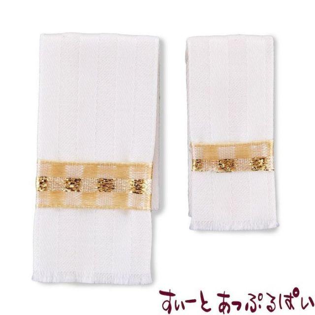 【ロイターポーセリン】 タオルセット ゴールド RP1769-5