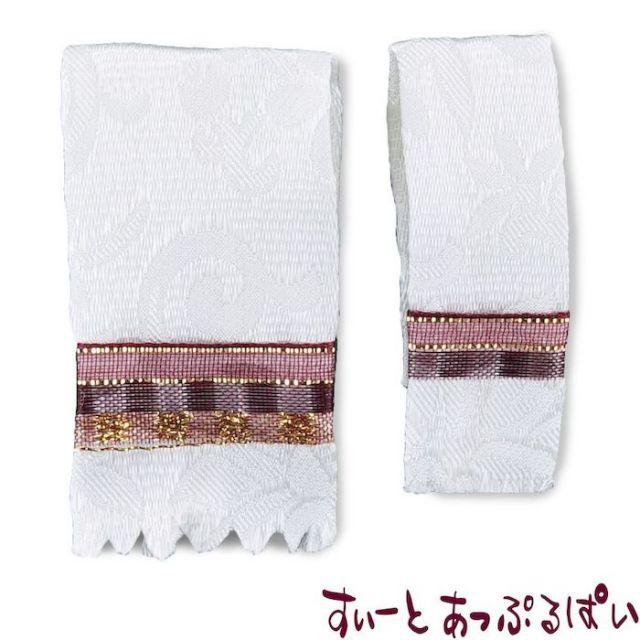 【ロイターポーセリン】 タオルセット ホワイト RP1771-5