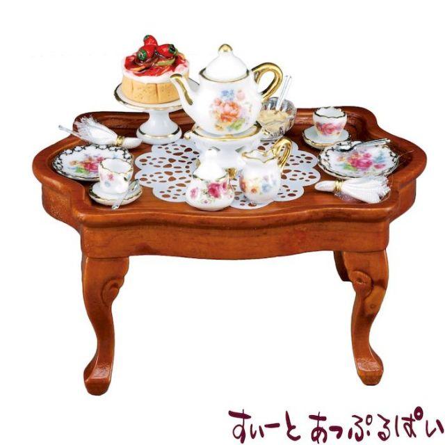 【ロイターポーセリン】 リビングルームテーブル ドレスデンローズ RP1785-3