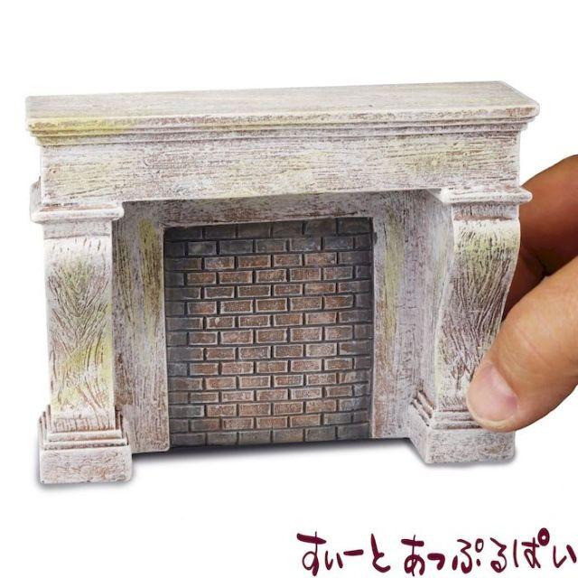 【ロイターポーセリン】 グレイ暖炉 RP1789-0