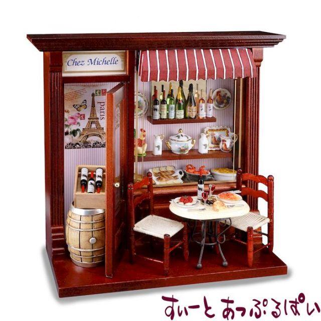 【ロイターポーセリン】 ドールハウス パリの街カフェ RP1794-7