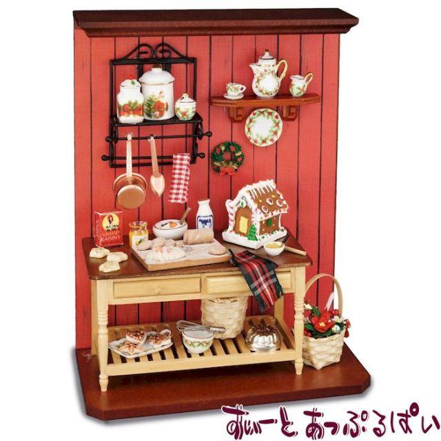 【ロイターポーセリン】 ウォールディスプレイ クリスマスベーキング RP1802-7
