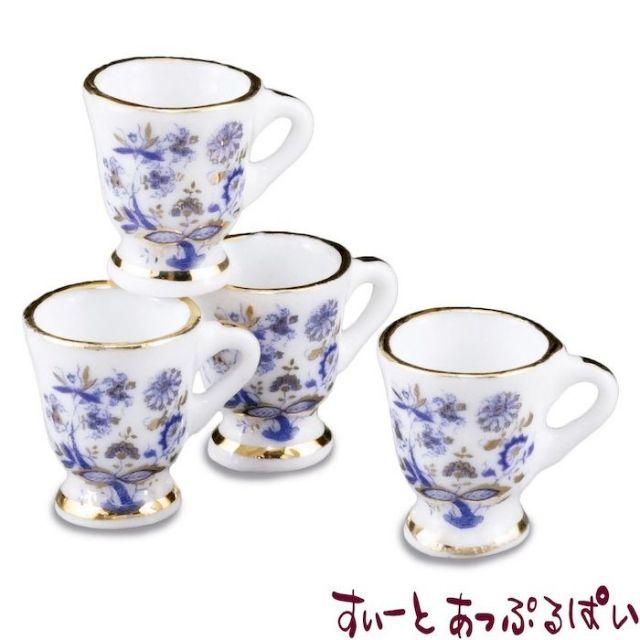 【ロイターポーセリン】 チョコマグ 4個セット ブルーオニオン RP1808-5