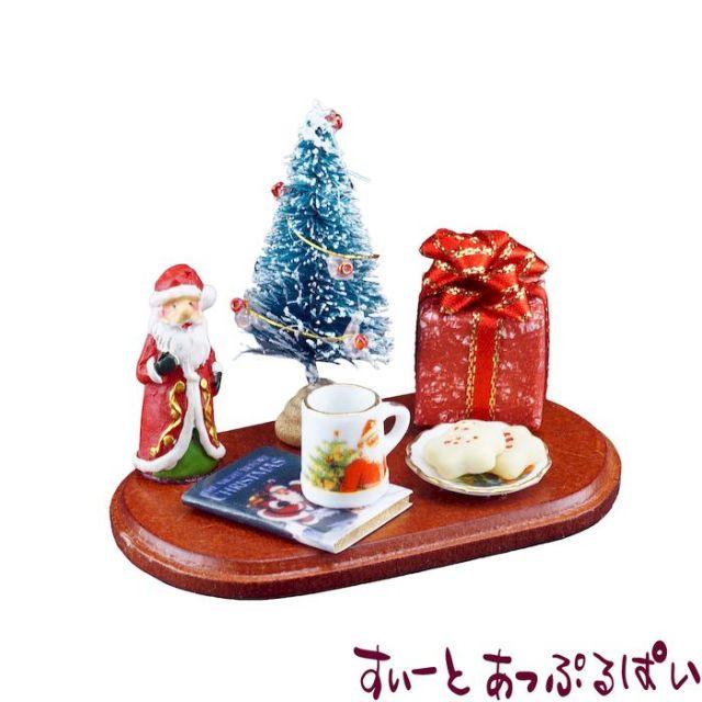 【ロイターポーセリン】【世界限定1200個】 ミニチュアタブレット クリスマス  RP1811-4