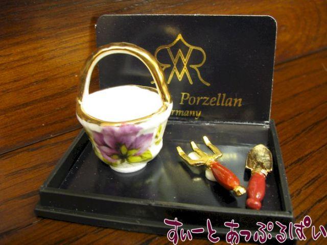 【ロイターポーセリン】 ガーデンヘルパー RP1813-5