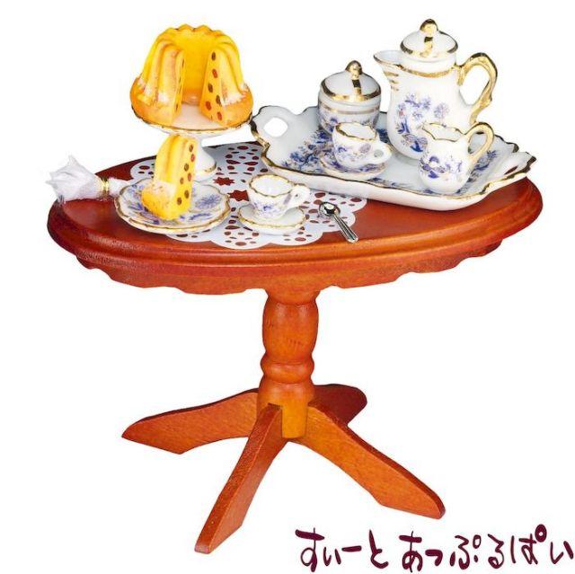 【ロイターポーセリン】 コーヒータイムテーブル RP1822-1