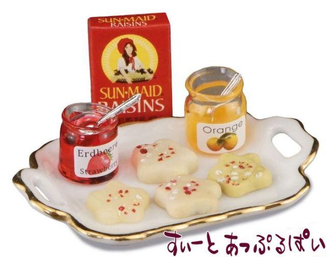 【ロイターポーセリン】  クッキーメーキング RP1824-5