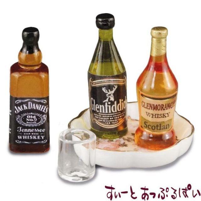【ロイターポーセリン】 ウィスキー テイスティング RP1851-5