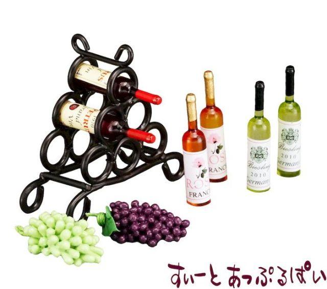 【ロイターポーセリン】 ワインボトルケージ RP1855-6