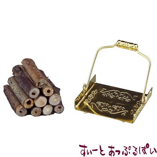 【ロイターポーセリン】 ファイヤーウッド RP1856-6