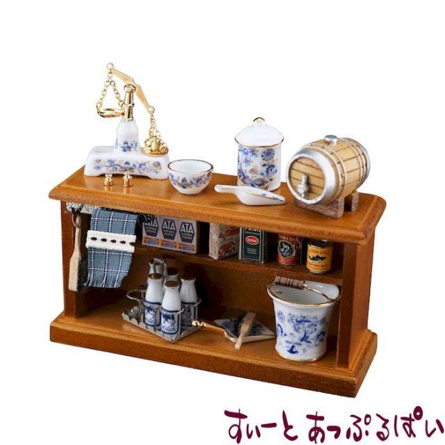 【ロイターポーセリン】 キッチンカウンター ブルーオニオン RP1861-2