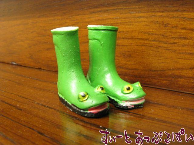 カエルの長靴 SA4955